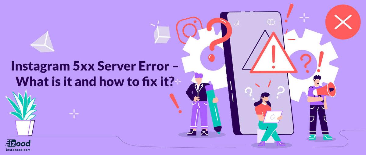 5xx-error.jpg