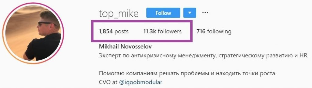 the number of Instagram posts is related to the number of followers