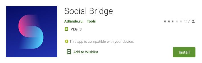 Social Bridge is an app for automatic unfollow on Instagram