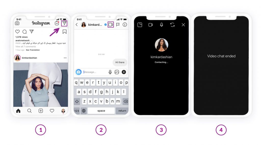 How to make video calls on mobile